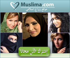 Review 59 Replies from Muslim Singles - Global Seducer